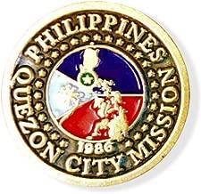 LDS Philippines Quezon City Mission Commemorative Lapel Pin