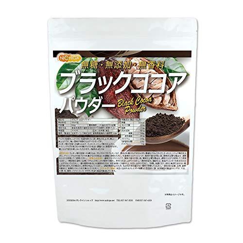 ブラックココアパウダー 500g 無糖 無添加 無香料 ココア・カカオ ココア [05] NICHIGA(ニチガ)