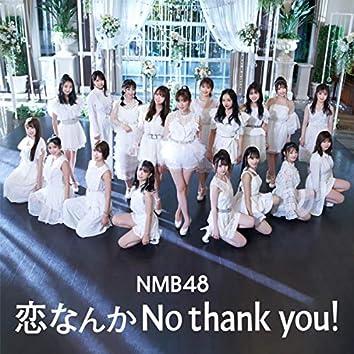 恋なんかNo thank you!(Special Edition)
