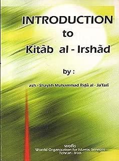 Introduction to Kitab Al-Irshad (مقدمه ای بر کتاب الارشاد مولف: شیخ محمد رضا جعفری)