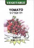藤田種子 マイクロトマト