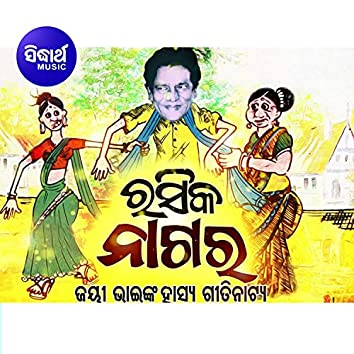 Rasika Nagara - Comedy by Jayee