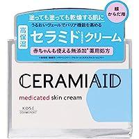 【2個セット】セラミエイド 薬用スキンクリーム 140g