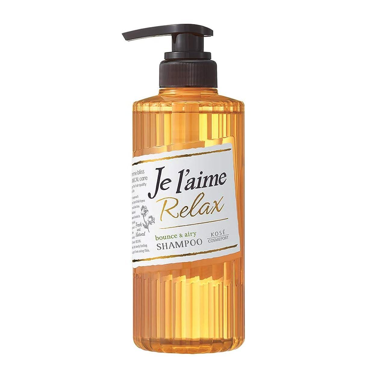 のぞき穴油グレートオークKOSE コーセー ジュレーム リラックス シャンプー ノンシリコン ボタニカル ケア (バウンス & エアリー) やわらかい髪用 ポンプ 500mL