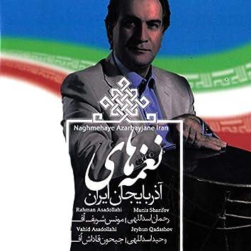 Naghmehaye Azarbaijane Iran