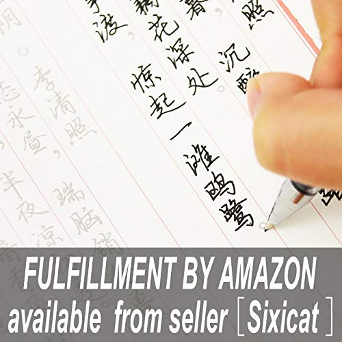 SixiCat Chinese Calligraphy Handwriting Practice Tracing Paper Exercise Book Copying-Writing Workbook for Writing Chinese Character Practice Song Ci + Heart Sutra