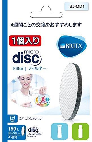 【まとめ買い】ブリタ マイクロディスク 浄水 フィルター カートリッジ 1個入り 【日本仕様・日本正規品】 ×5個