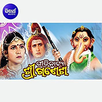 Shree Ganesh - Gitinatya