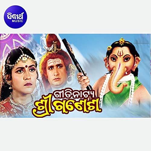 Manmath Mishra & Bhikari Bala