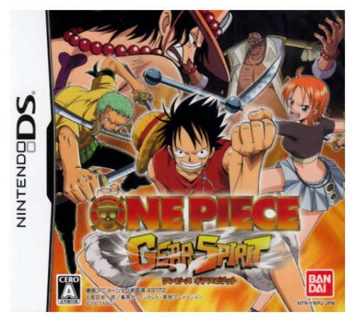 From TV Animation One Piece: Gear Spirit [Japan Import] [Nintendo DS] (japan import)