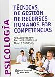 Técnicas de gestión de recursos humanos por competencias (Manuales)