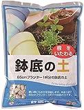グリーンプラン 培養土 鉢底の土2L
