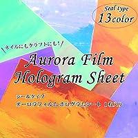 シールタイプ オーロラフィルム ホログラムシート 1枚入り (13.シール レッド)
