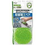 まめいた キッチン スポンジ グリーン 6.5×6.5×2.5cm シンク洗い スペア 取替用 キッチンプロシリーズ 素早い乾燥 日本製 KB-455
