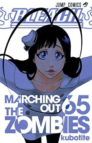 BLEACH 65 (ジャンプコミックス)