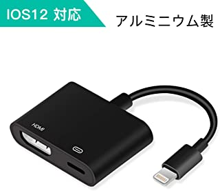 【2019版】iPhone iPad HDMI 変換 アダプタ Kuruca ライトニング HDMI 変換 ケーブル iPhone/iPad/iPod IOS12 対応 HD 1080P高解像度 高画質設定不要 大画面 音声同期出力