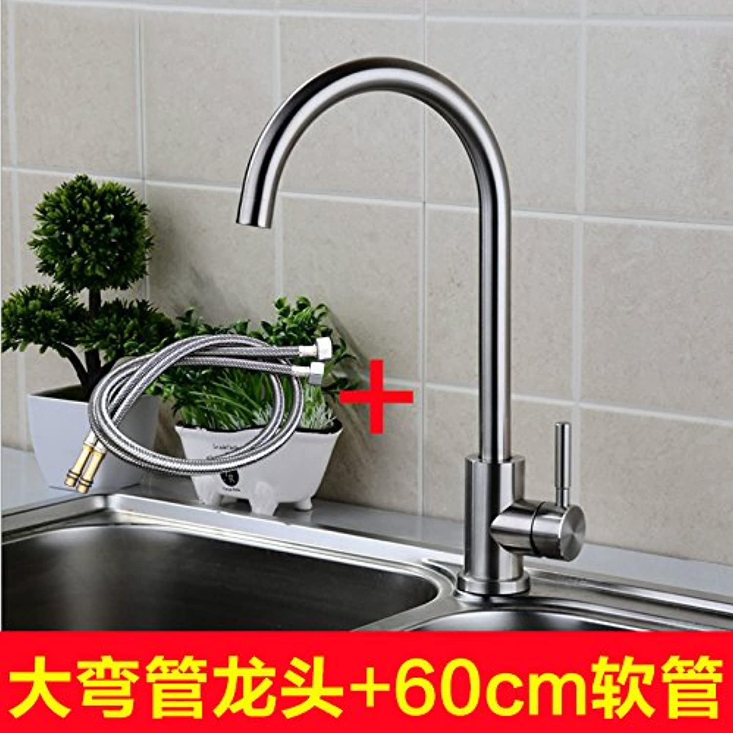 Pull Down Kitchen Sink Faucet BrassSakura Heightening Kitchen Sink hot and Cold Water Faucet 304 Stainless Steel Lead-Free Sink Faucet Brushed,Stainless Steel Large Curved Faucet + Two 60cm Hose