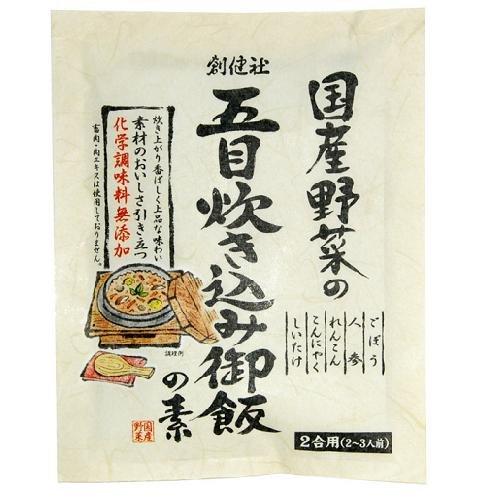 創健社『国産野菜の五目炊き込み御飯の素』