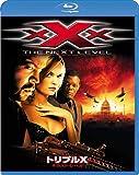 トリプルX ネクスト・レベル[Blu-ray/ブルーレイ]