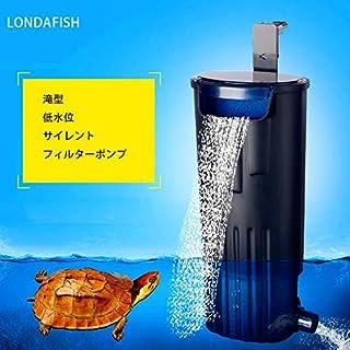 LONDAFISH水槽フィルター 小型 滝水族館 超静音 滝カメ 魚タンク酸素ポンプ低水位フィルタ タートルポンプ 600L/H フィルターポンプ