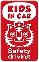 imoninn KIDS in car ステッカー 【マグネットタイプ】 No.57 トラさん (赤色)