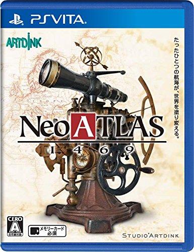 アートディンク『NeoATLAS1469』