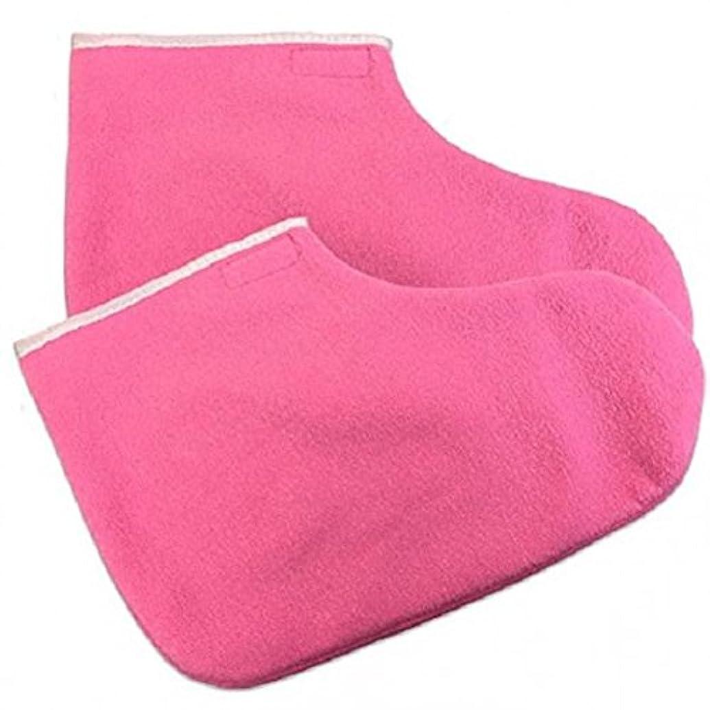 エンコミウム著作権競争力のあるchiwanji パラフィン ワックス プロテクション フット 手袋 スパ用品 足用 スキンケア アクセサリー