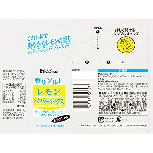 ハウス食品 香りソルト レモンペパーミックス 瓶55g [3013]