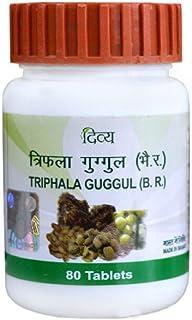 Patanjali Divya Triphala Guggul 40 gm - 80 Tablets (Pack of 2)