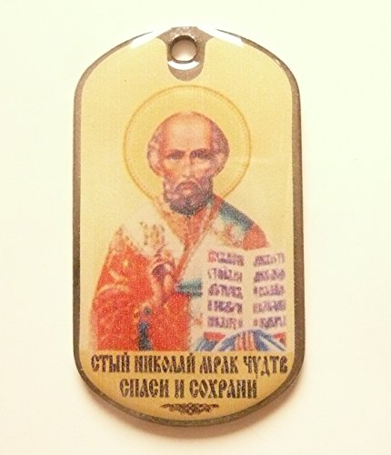 Gedrehter St. Nikolaus von Myre