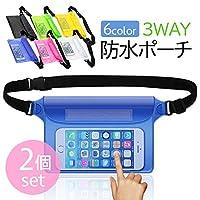 [LOVELY DAY] 防水ポーチ 3WAY 2個セット iPhone スマホ ウエストバッグ ショルダーバッグ 財布 小物入れ ブラック×スケルトン