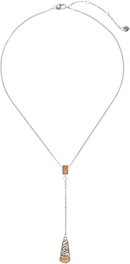 Catania Reversible Y Necklace