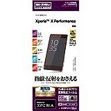 ラスタバナナ Xperia X Performance SO-04H/SOV33 フィルム 指紋・反射防止 エクスペリア 液晶保護フィルム T711XXP