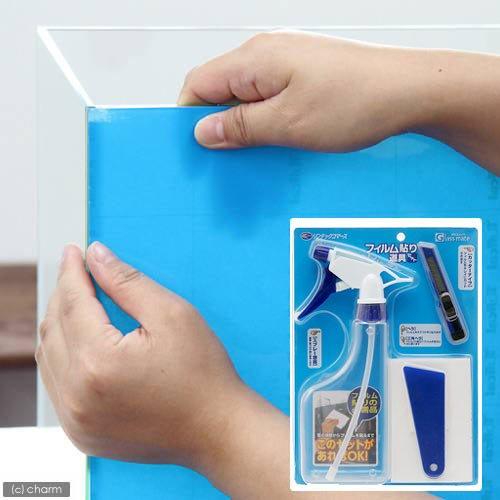 Leaf Corp バックスクリーン ARTI(アルティ)45 スカイブルー(クリアタイプ)(50×50cm)+フィルム貼り道具セット