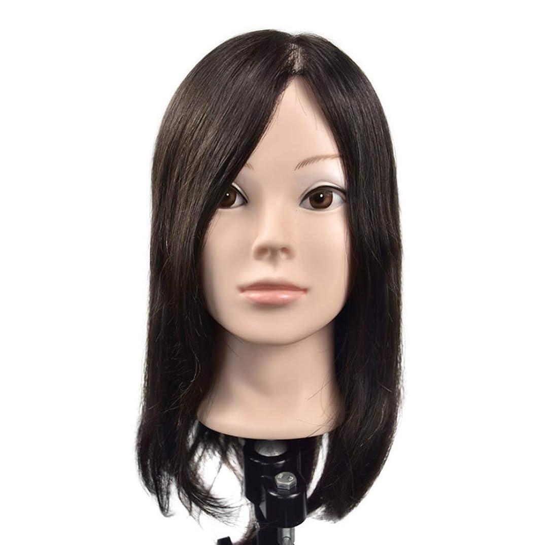 日曜日ジョブ頑丈リアルヘアースタイリングモデルヘッド女性モデル頭ティーチングヘッド理髪店編組髪染め学習ダミーヘッド