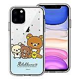 Compatible with iPhone 12 Pro Max Case (6.7inch) Rilakkuma Clear TPU Cute Soft Jelly Cover - Rilakkuma Friends