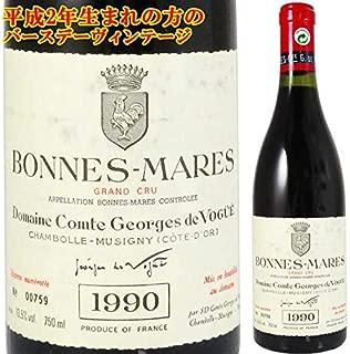 ヴォギュエ ボンヌマール 1990 750ml赤 ブルゴーニュ グランクリュ