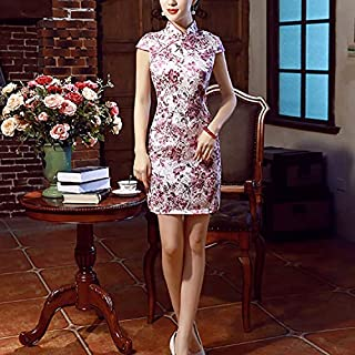 QGTDRESS Vintage Floral Casual Short Cheongsam Dress Traditional Clothing, Size:S(Blue) (Color : Red)