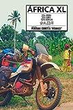 África XL: Porque allí tengo una moto