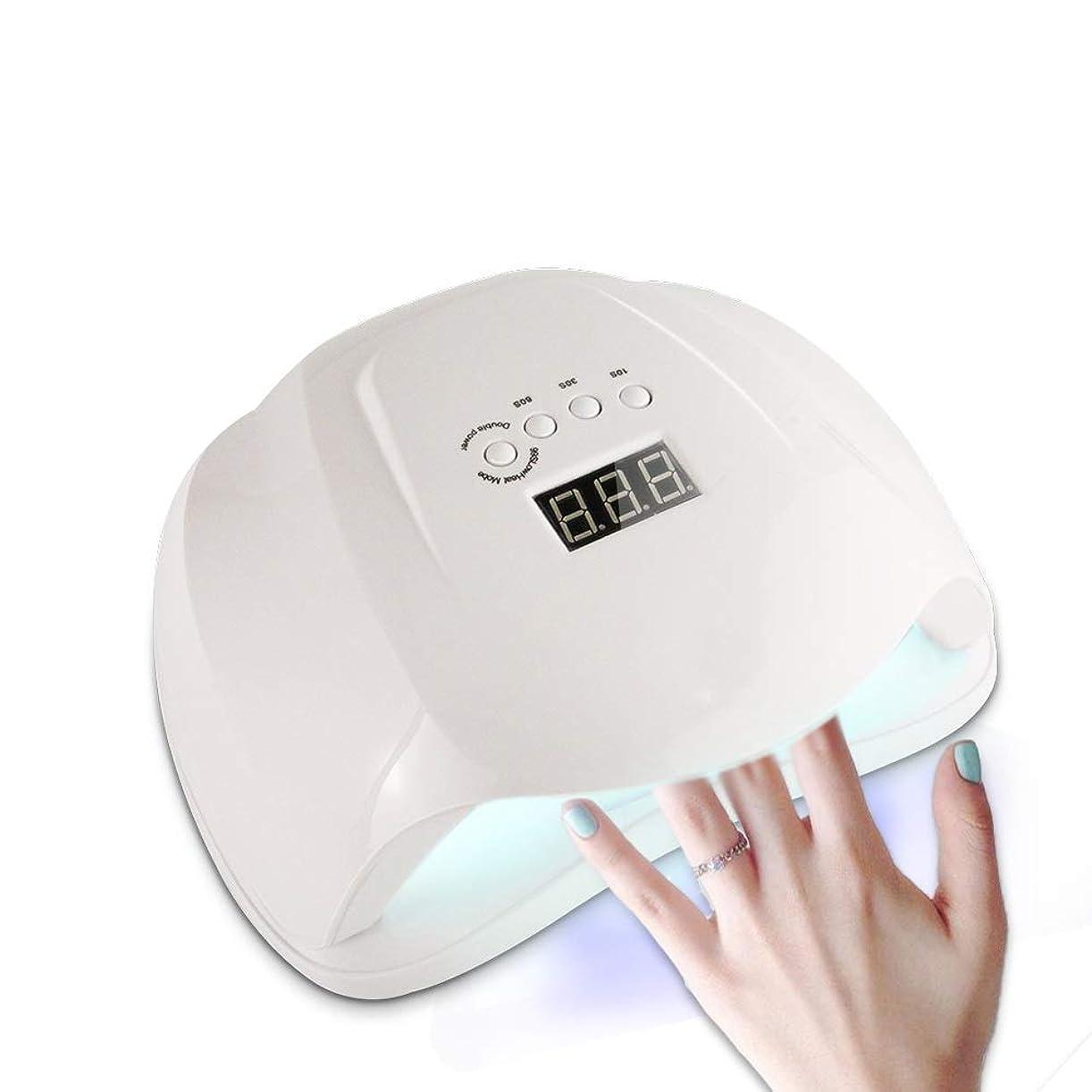 合成コスト花嫁ネイル光線療法機 ネイルドライヤー-45Wネイルランプデュアル光源LED / UV誘導ネイルドライヤー光線療法ランプインテリジェントタイミング乾燥ランプ
