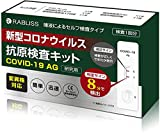 https://www.amazon.co.jp/dp/B09FM1S3SH?tag=mobiinfo99-22&linkCode=ogi&th=1&psc=1