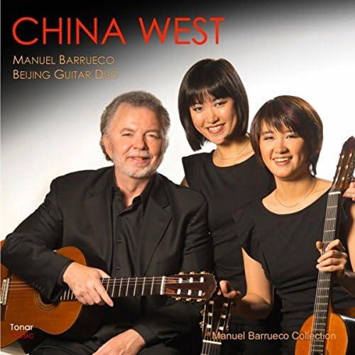 Manuel Barrueco & Beijing Guitar Duo