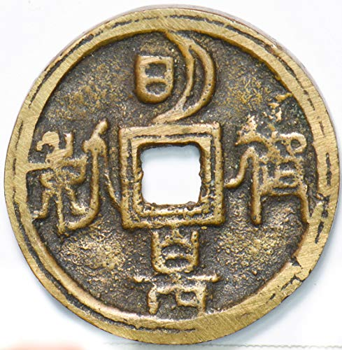 1800 CN China 1800~99 Wedding Token 490441 DE PO-01