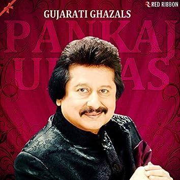 Gujarati Ghazals By Pankaj Udhas