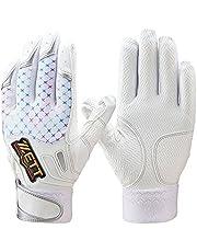 ゼット プロステイタス オールスターモデル 限定 バッティンググローブ 両手 手袋 一般用 両手用 BG721AL