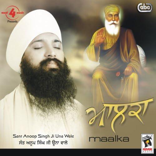 Sant Anoop Singh Ji Una Wale
