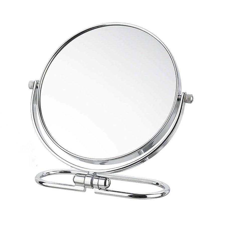 シルエットシーボード見積り化粧鏡拡大両面鏡自立型ポータブル化粧台鏡