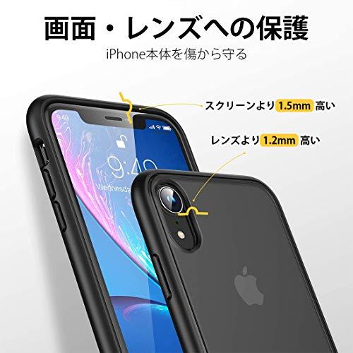 【Humixx】iPhoneXRケース米軍MIL規格取得耐衝撃半透明マット加工黄ばみなしレンズ保護ワイヤレス充電対応XRケースiPhoneXRカバー[ShockproofSeries](マット・ブラック)