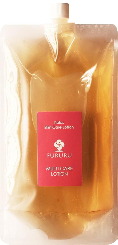 寝てるよりアークフルボ酸 FURURU マルチケア 化粧水 500ml(詰替え用)