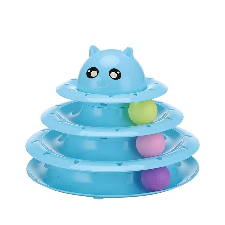 Dingfei ローラー猫のおもちゃ、猫のおもちゃローラー猫のおもちゃ3つのカラフルなボールが付いている3つのレベルタワートラックローラー (Color : Blue)